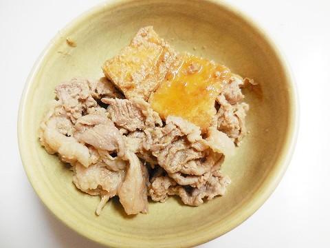 豚肉と厚揚げの煮物