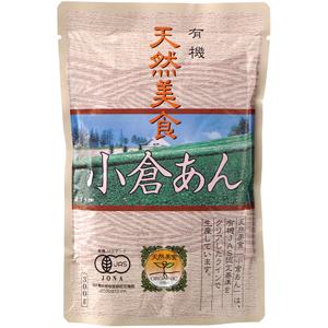 天然美食小倉あん(有機)