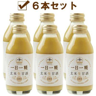 生玄米甘酒 一日一糀・乳酸菌入り