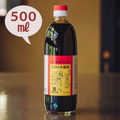 かめびし屋 にがり入り こいくち醤油の瓶